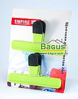 Набор (2шт./наб.) щипцов (щипчиков, зажимов) для пакетов (d-15см) ЗЕЛЕНЫЙ Empire (EM-9651-2)