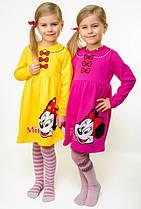 Платья, сарафаны и юбки
