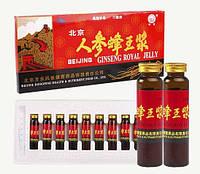 Маточное молочко с женьшенем - Ginseng Royal Jelly - 100 мл