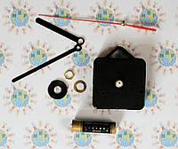 Часовой механизм для настенных часов со стрелками, навесом и батарейкой