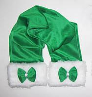 Новогодний шарф Санта Клауса Деда Мороза зелёный  детский с бантами