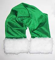 Новогодний шарф Санта Клауса Деда Мороза зелёный  детский