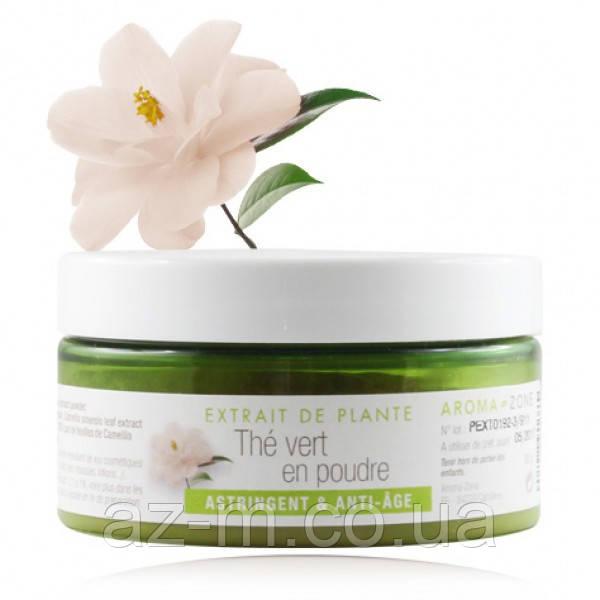 Экстракт зеленого чая (The Vert) (порошок), 30 г
