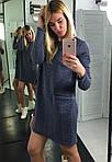 Женское платье, стеганный трикотаж коса, р-р универсальный 42-46 (графит), фото 2