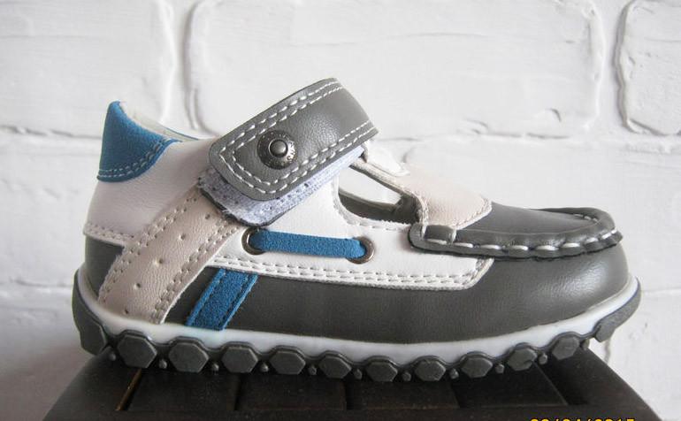 Туфли детские для мальчика, 21-26