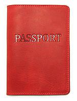 Кожаная обложка на Паспорт для документов