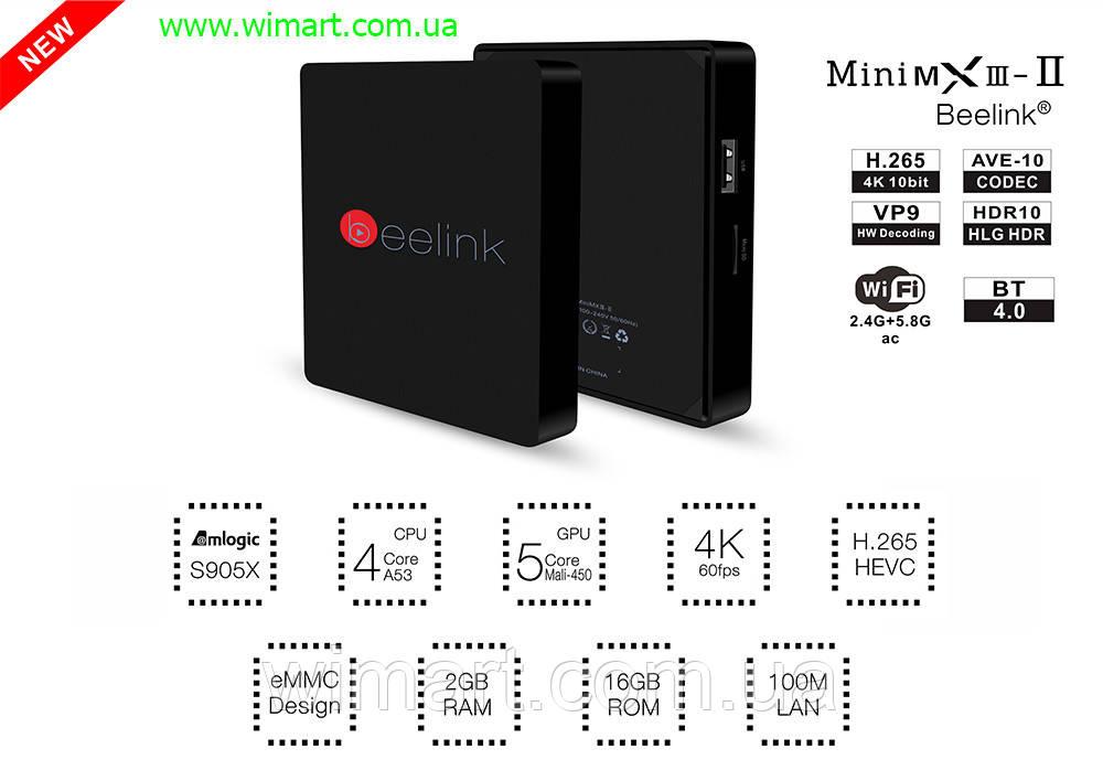 Beelink MINI MXIII II TV Box Amlogic S905X 2GB+32GB.