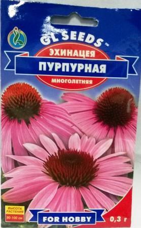 Ехінацея пурпурова 0,3г (GL seeds)