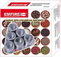 Набор для специй на магнитной подставке ЕМ 0523 Empire