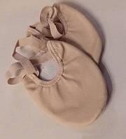 Кожаные получешки для танцев и хореографии