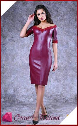 """Платье """"Polina"""" -  сливовый , фото 2"""