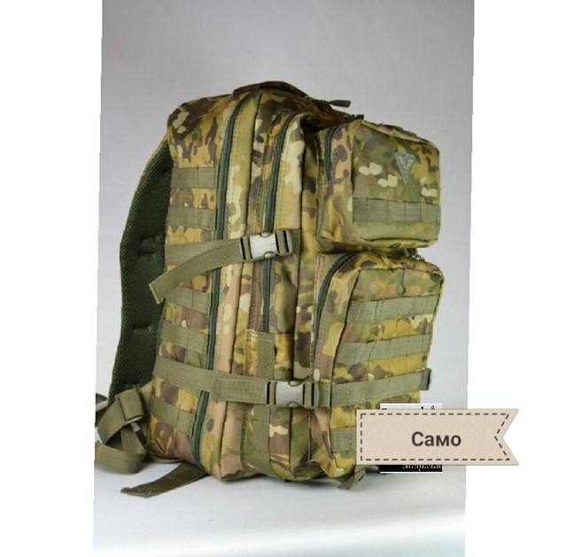 Тактический рюкзак