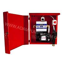 Скоростная топливо раздаточная мини колонка для дизельного топлива 100л\мин