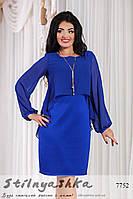 Платье большого размера шифоновые рукава индиго