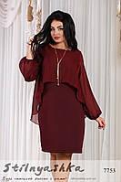 Платье большого размера шифоновые рукава бордо