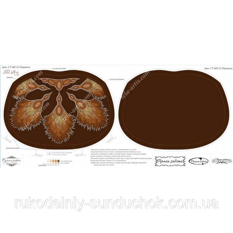 Схема для вышивания бисером Tela Artis Перышки, цвет коричневый СТ-002 (2)