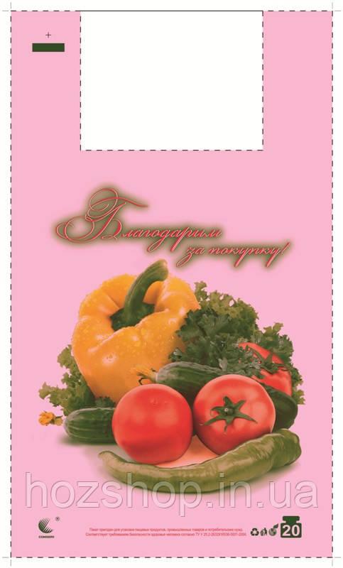 """Пакет майка """"Овощи"""" Комсерв (30x50) (уп.250шт)"""