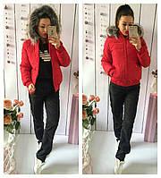 Тёплый женский костюм с красной курткой 42 44 46 48 50 52