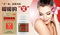 Пилюли Айфу Нуаньгун Вань Aifu Nuan Gong Wan для женского здоровья Tong Ren Tang