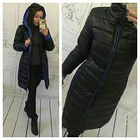 Женское длинное демисезонное тёплое пальто куртка пуховик с капюшоном чёрное 46 48 больших размеров 50 52 54 48