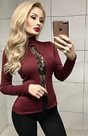Кофта женская с гипюром , 2 цвета !
