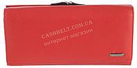 Классический женский кожаный кошелек с мягкой кожи высокого качества DEKESI art. 207-B красный