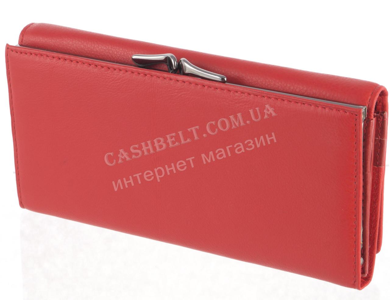 aba77325920b Классический женский кожаный кошелек с мягкой кожи высокого качества DEKESI  art. 207-B ...