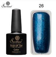 Гель-лак алмазное сияние темно синий 26 10 мл SaviLand