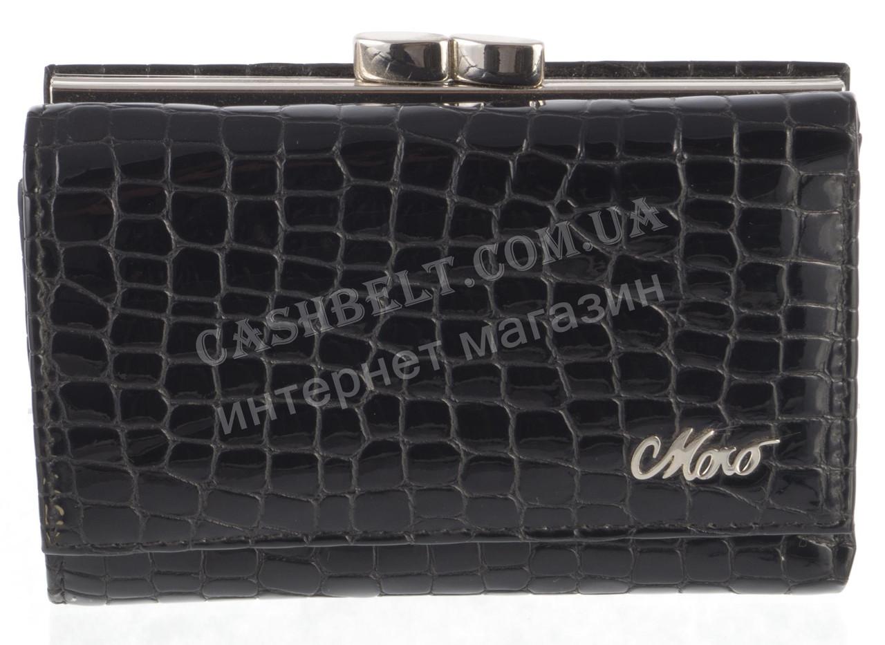 612ab562b01a Классический компактный женский кожаный кошелек с мягкой лаковой кожи  высокого ...