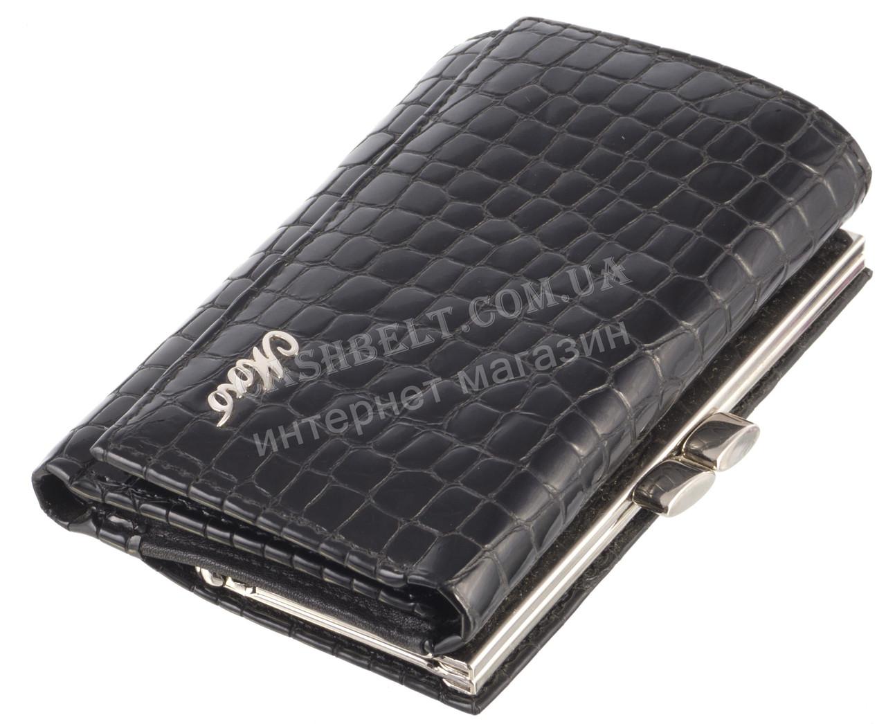 992739dea803 Портмоне и кошельки Moro - купить в интернет-магазине > все цены ...