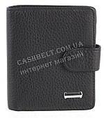 Мужской стильный классический кошелек портмоне с PU кожи FUERDANNI art. 02-1 черный