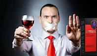 Лечение алкоголизма, наркомании и табакокурения