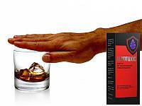 Alkotoxic (Алкотоксик)  метод борьбы с алкогольной зависимостью