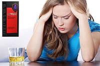 Alkotoxic (Алкотоксик) капли для избавления от алкогольной зависимости