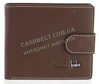 Мужской стильный классический кошелек портмоне с PU кожи BAILINI art. 2253A коричневый