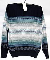 Мужской свитер Pulltonic в полоску