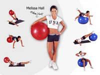 Мяч для фитнеса фитбол диаметр 55см