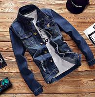Синяя классическая мужская джинсовая куртка