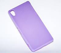 Original Silicon Case Samsung I8160 Violet