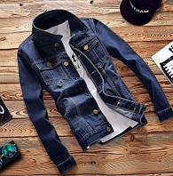 Рваная классическая мужская джинсовая куртка