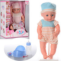 Кукла пупс Baby Born YL1710B