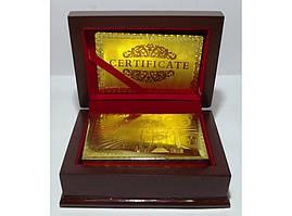 Карты золотые в подарочном сундуке (евро)