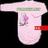Детский боди с длинным  рукавом р. 80-86 с начесом ткань ФУТЕР (байка) 100% хлопок ТМ Алекс 3188 Розовый3 86