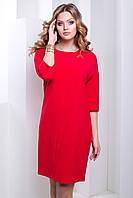 Вечернее Элегантное Платье Свободного Фасона Красное XS-XL