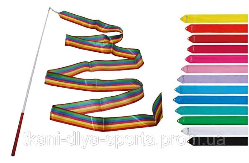 Лента для художественной гимнастики 6 м (разные цвета)