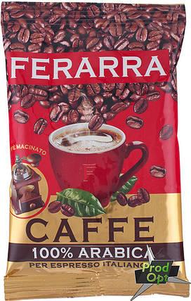 Кава мелена АРАБІКА 100% ТМ FERARRA 70 г, фото 2