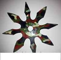 Сюрикен метательный Ниндзя 8 конечный, камуфляж + чехол, звездочка