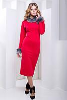 Длинное Вечернее Платье с Меховой Опушкой Красное XS-2XL