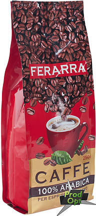 Кава зерно Арабіка 100% ТМ FERARRA 200 г, фото 2