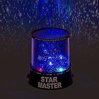 Проектор звездного неба Star Master, детский светильник, ночник, Стар мастер